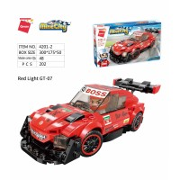 Qman MineCity 4201-2 Red Light GT-07 [1]