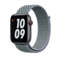 Watch Acc/44/Obs.Mist Nike SL [1]