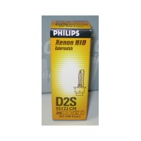 D2S 85122CMC1  35W 85V P32d-2 Colour Match Philips