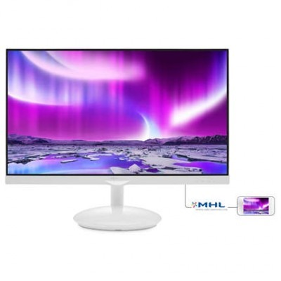 "27"" LED Philips 275C5QHGSW-FHD,IPS,2xHDMI,white,am"
