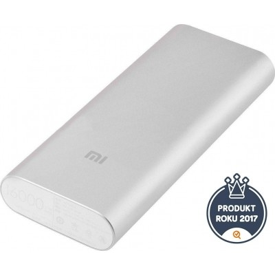 Xiaomi Power bank 16000 mAh Silver (NDY-02-AL)