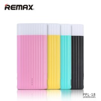 Remax IceCream PowerBank 10000mAh Li-Pol Pink (EU Blister)