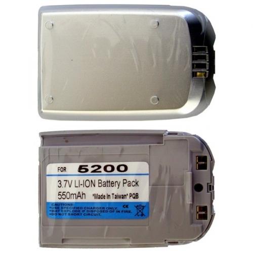 Baterie Extreme Energy pro telefony LG 5200/ G5200, Li-Ion 550mAh, 8.5 mm AKLG52000550LI