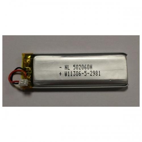 Náhradní Li-Pol baterie pro Interphone F3/ F4/ F5 - výměnu provádí dovozce SBKINTERPHONEF10