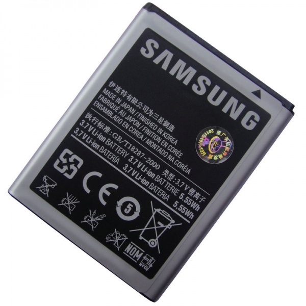 Originální baterie Samsung EB484659VU pro i8150/ S5690, 1500mAh 1204002173