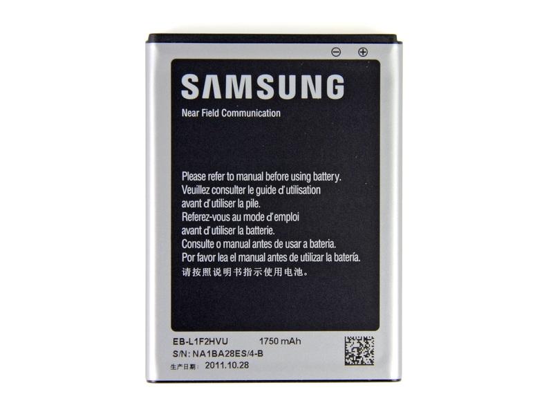 Baterie pro Samsung Galaxy Nexus, Li-ion, 1800mAh, Alternativní