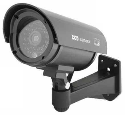 Atrapa venkovní kamery IR CCD, černá