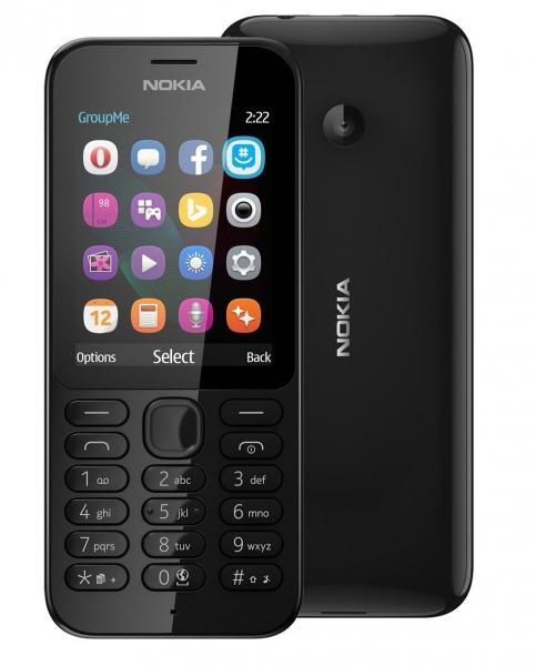 Nokia 105 ss black цена - d1bc