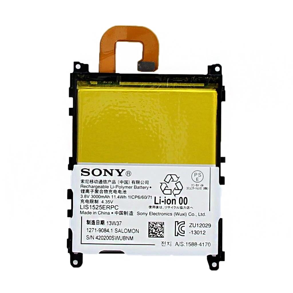1271-9084 Sony Baterie 3000mAh Li-Ion (Service Pack)