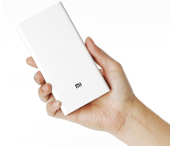 Xiaomi Power bank 20000 mAh White YDDYP01