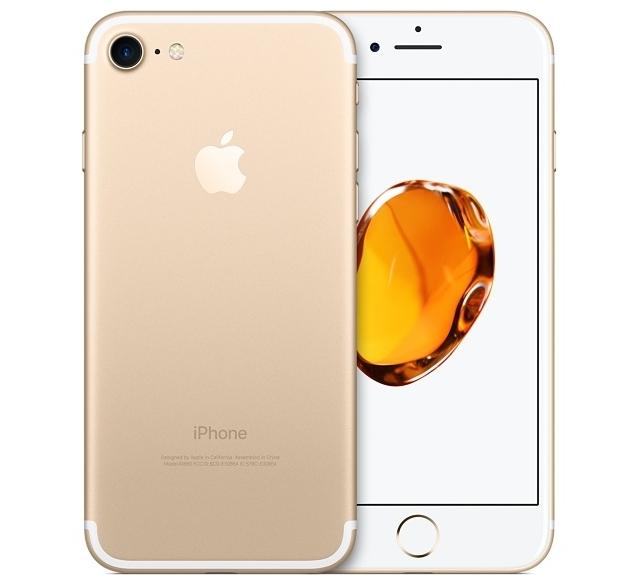Apple iPhone 7, 32GB - zlatý (Gold) MN902CN/A