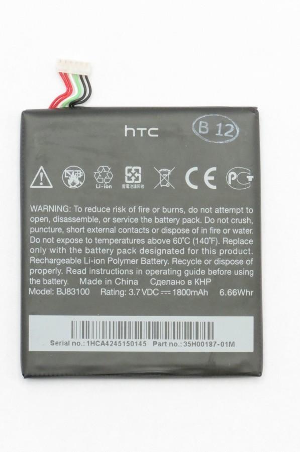 HTC BJ83100 Baterie 1800mAh Li-Pol (Bulk)